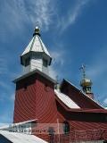 Фотографии: город Елизово