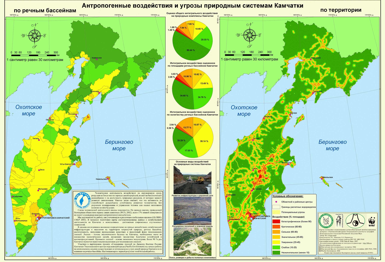 """Карта  """"Антропогенные воздействия и угрозы природным системам Камчатки"""""""